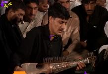 Olesy Mainles Songs| Part 04 | Khyber Middle East TV