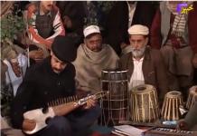 Ulasi Music Ep # 06|Shahid Malang |10-10-2019| Khyber Middle East TV