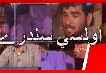 Ulasi Music Ep # 08 |13-10-2019| Khyber Middle East TV