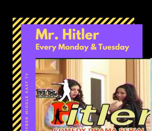 Mr Hitler   Ep # 17  