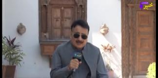 Kalay Au Tareekh Full Episode 25 Khyber ME TV