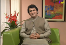 Khabaray Au Sandary Ep 41 03 Feb 2020 Khyber ME TV