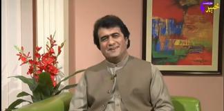 Khabaray Au Sandary Ep 41 03 Feb 2020 Khyber ME TV