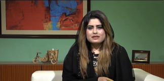 Khabaray Au Sandary Full Episode 40 Khyber ME TV