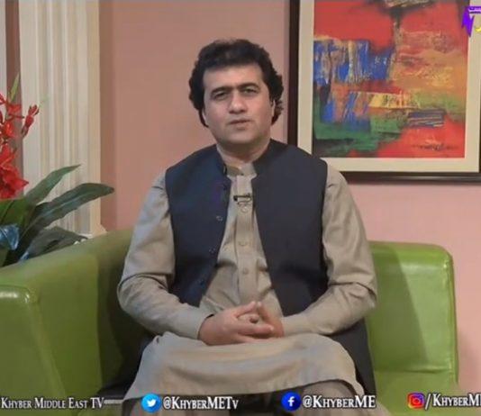 Khabaray Au Sandary Full Episode 42 Khyber ME TV