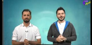 Marhaba Bikum Full Episode 12 Khyber ME TV