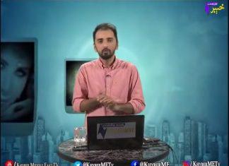 Marhaba Bikum Full Episode 14 Khyber ME TV