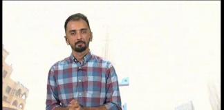 Marhaba Bikum Full Episode 15 Khyber ME TV