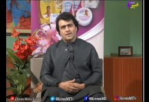 Middle East Times Ep 17 31 Jan 2020 Khyber ME TV