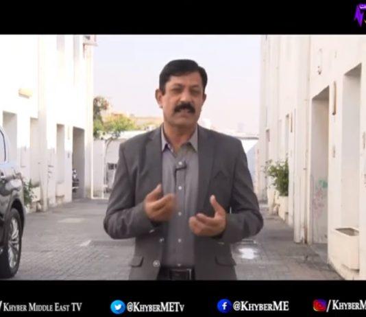 Pa Shago Ki Lalona Full Episode 11 Khyber ME TV