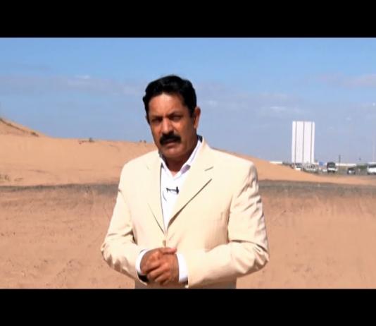 Pa Shago Ki Lalona Full Episode 12 Khyber ME TV