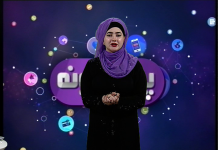 Paighamona Full Episode 25 Khyber ME TV