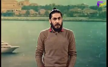 Sanga Chal De Full Episode 12 Khyber ME TV