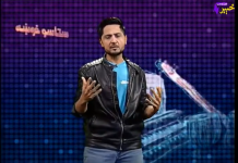 Staso Khowakha Full Episode 42 Khyber ME TV