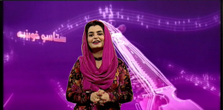 Staso Khowakha Full Episode 45 Khyber ME TV