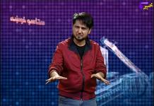 Staso Khowakha Full Episode 46 Khyber ME TV