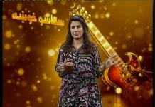 Staso Khowakha Full Episode 47 Khyber ME TV