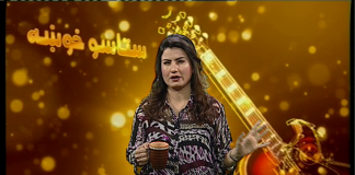 Staso Khowakha Full Episode 47 Khyber ME TV