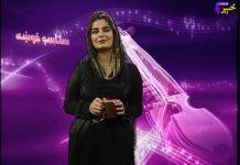 Staso Khowakha Full Episode 49 Khyber ME TV