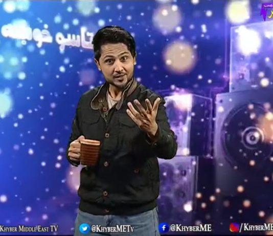Staso Khowakha Full Episode 50 Khyber ME TV