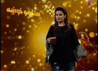 Staso Khowakha Full Episode 51 Khyber ME TV