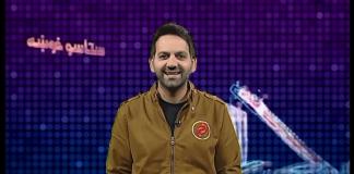 Staso Khowakha Full Episode 52 Khyber ME TV