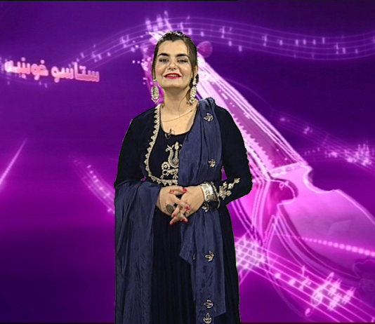 Staso Khowakha Full Episode 53 Khyber ME TV