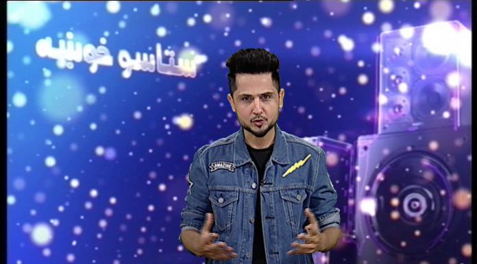 Staso Khowakha Full Episode 54 Khyber ME TV
