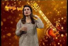 Staso Khowakha Full Episode 55 Khyber ME TV