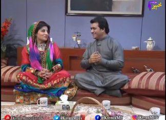 Tang Takor Full Episode 14 Khyber ME TV