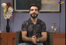 Zouq E Ahang Ep 18 03 Feb 2020 Khyber ME TV