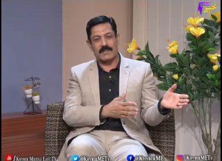 Zouq E Ahang Full Episode 20 Khyber ME TV