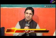 Zwand Da Musafaro Ep 17 01 Feb 2020 Khyber ME TV