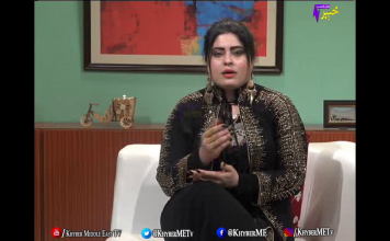 Khabaray Au Sandary | EP # 44 | 09 03 2020 | Khyber Middle East TV