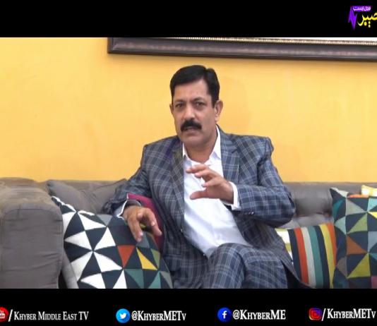 Pa Shago Ki Lalona   Full Episode   Khyber ME TV