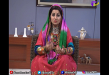 Sandariya Bil Arabiya 12 03 2020 Khyber Middle East TV