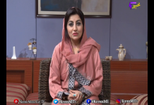 Sandariya Bil Arabiya | Full Episode 123 | Khyber ME TV