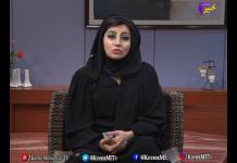 Sandariya Bil Arabiya | Full Episode 127 | Khyber ME TV