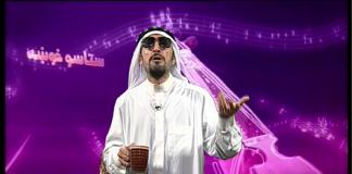 Staso Khowakha Full Episode 57 Khyber ME TV