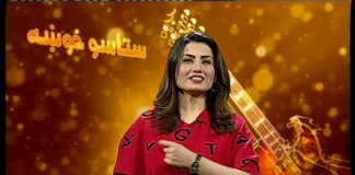 Staso Khowakha Full Episode 59 Khyber ME TV