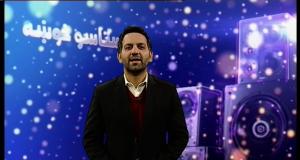 Staso Khowakha | Full Episode 60 | Khyber ME TV
