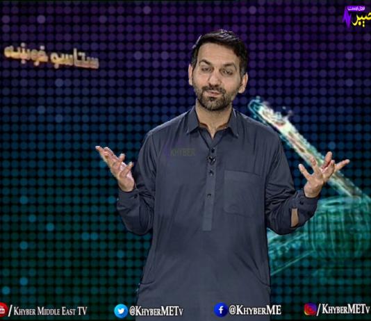 Staso Khowakha Full Episode 68 Khyber ME TV