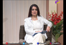 Zouq E Ahang | Full Episode 24 | Khyber ME TV