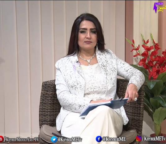 Zouq E Ahang | Full Episode 24 | Khyber ME TV