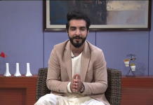 Zouq E Ahang Full Episode 22 Khyber ME TV