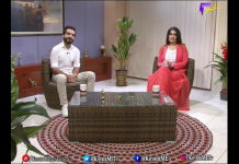 Zouq E Ahang | Full Episode 25 | Khyber ME TV