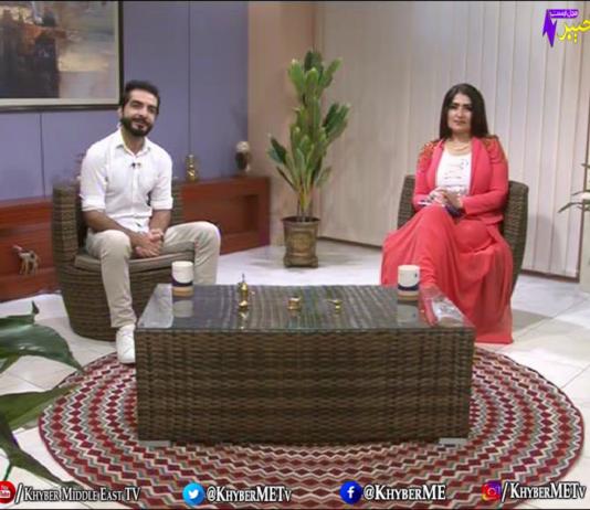 Zouq E Ahang | Full Episode 25 | Khyber ME TV