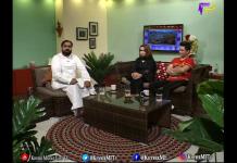 GHAM MA KA WA | Full Episode | Khyber ME TV
