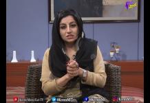 Sandariya Bil Arabiya | Full Episode 124 | Khyber ME TV