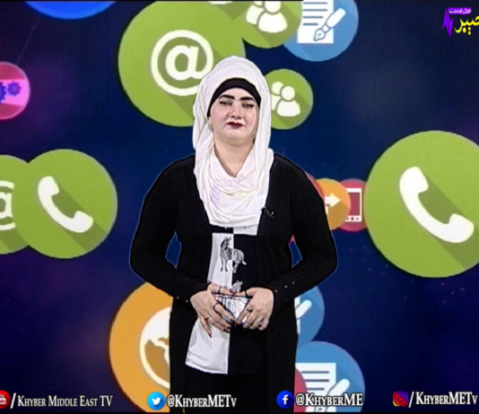 Paighamona | Full Episode 29 | Khyber ME TV